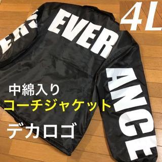 エバーラスト(EVERLAST)の大きいサイズ 3XL コーチジャケット デカロゴプリント 中綿入りジャケット4L(ナイロンジャケット)
