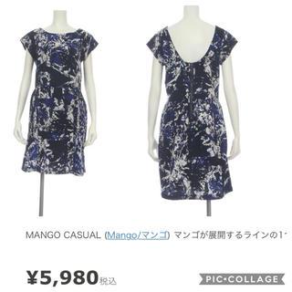 マンゴ(MANGO)のMANGO ワンピース(ひざ丈ワンピース)