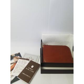 ツチヤカバンセイゾウジョ(土屋鞄製造所)の土屋鞄の財布(財布)