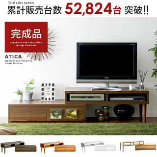 テレビ台 伸縮 コーナー テレビボード(ローテーブル)