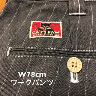 トウヨウエンタープライズ(東洋エンタープライズ)のW78cm!東洋 CAT'S PAW キャッツポウ古着ピンストライプワークパンツ(ワークパンツ/カーゴパンツ)