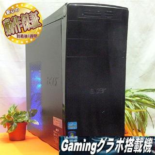 エイサー(Acer)のGTX760☆USB14ポート搭載♪PUBG/R6S/黒い砂漠OK♪(デスクトップ型PC)
