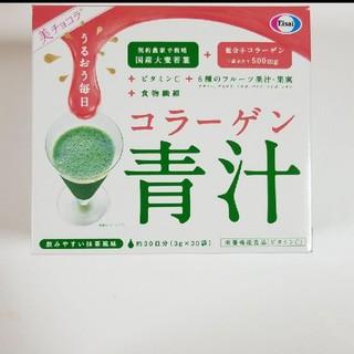エーザイ(Eisai)の新品未開封!コラーゲン青汁 エーザイ(青汁/ケール加工食品 )