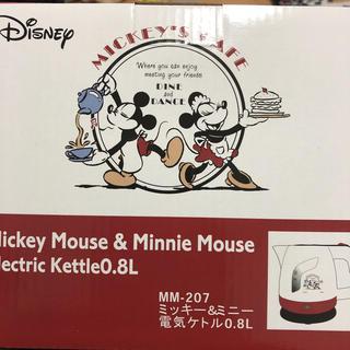 ディズニー(Disney)のケトル(電気ケトル)