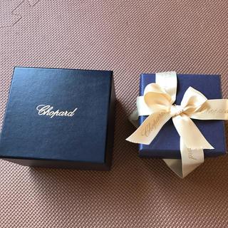 ショパール(Chopard)のショパール♡ハッピーダイヤモンド ピアス♡ベゼル(ピアス)
