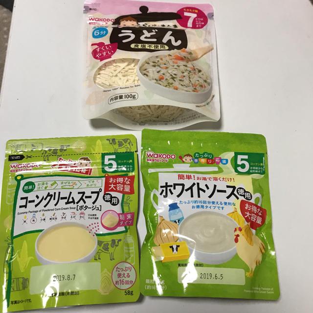 ソース 離乳食 ホワイト