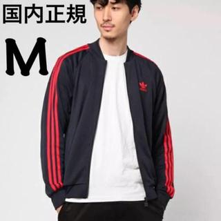 アディダス(adidas)のadidas track top(ジャージ)