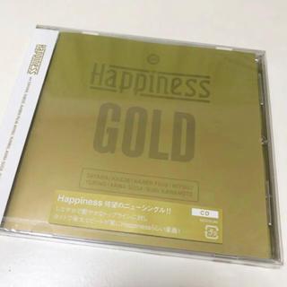 ハピネス(Happiness)のHappiness GOLD CD(ミュージック)