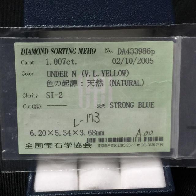ダイヤモンドリング レディースのアクセサリー(リング(指輪))の商品写真