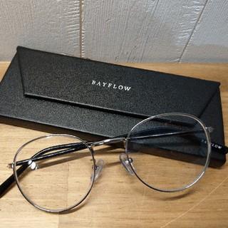 ベイフロー(BAYFLOW)のベイフロー BAYFLOW メガネ 眼鏡(サングラス/メガネ)