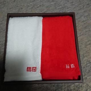 ユニクロ(UNIQLO)のユニクロ 紅白タオル 非売品(タオル/バス用品)