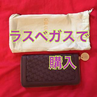 デュラックス(deux lux)の★デュラックス★長財布(財布)