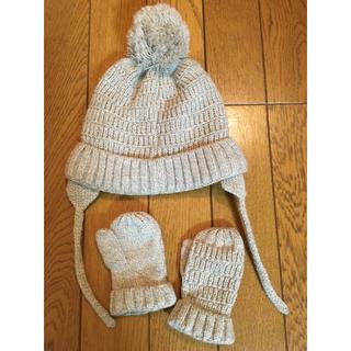 ザラ(ZARA)のほぼ未使用 ZARA ベーシックニット帽 ミトン(帽子)