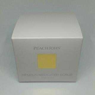 ピーチジョン(PEACH JOHN)のPEACH JOHN (ピーチジョン) ヒップルン 薬用スクラブ 370g(ボディスクラブ)