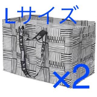IKEA FISSLA L2