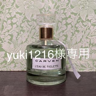 カルヴェン(CARVEN)のカルヴェン 香水 100ml(香水(女性用))