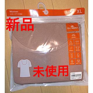 ジーユー(GU)の『新品』GU ウォーム XL(アンダーシャツ/防寒インナー)