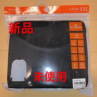 ジーユー(GU)の『新品』GU ウォーム 八分丈 XXL(アンダーシャツ/防寒インナー)