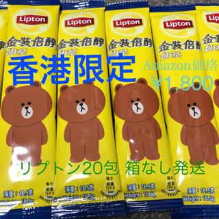 香港限定 リプトン 20包セット LINEコラボ限定品(茶)
