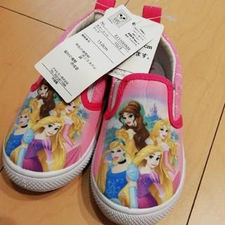 ディズニー(Disney)の新品未使用★15センチ★ディズニー★プリンセス★スリッポン(スリッポン)