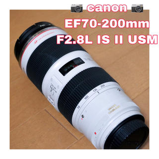 Canon - canon EF70-200mm F2.8L IS II USM 望遠レンズ