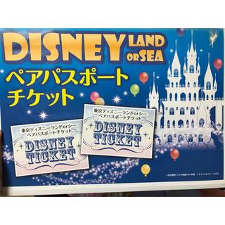 ディズニー(Disney)のディズニー 景品用 二次会(パネル)
