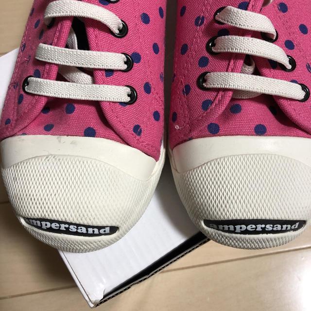 ampersand(アンパサンド)の新品 アンパサンド スニーカー21 キッズ/ベビー/マタニティのキッズ靴/シューズ (15cm~)(スニーカー)の商品写真