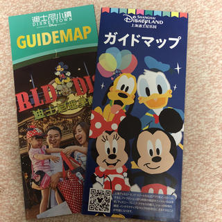 ディズニー(Disney)の上海ディズニーランドガイドマップ(地図/旅行ガイド)