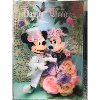 ディズニー(Disney)のディズニー3Dポストカード(写真/ポストカード)