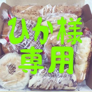 手作りパン詰め合わせセット