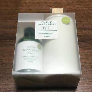 ムジルシリョウヒン(MUJI (無印良品))のフレグランスセット(アロマポット/アロマランプ/芳香器)