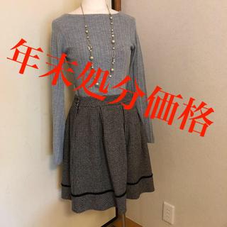 ネットディマミーナ(NETTO di MAMMINA)の【ネットディマミーナ】ウール混スカート(ひざ丈スカート)