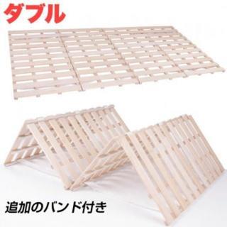 桐製 折りたたみ すのこベッド ダブル(すのこベッド)