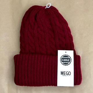 ウィゴー(WEGO)のWEGO ケーブルニットキャップ ワインレッド(ニット帽/ビーニー)
