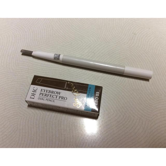 DHC(ディーエイチシー)のDHCアイブロー  コスメ/美容のベースメイク/化粧品(アイブロウペンシル)の商品写真