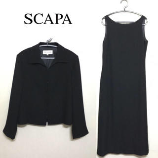 スキャパ(SCAPA)のSCAPA フォーマルスーツ スキャパ セットアップ ジャケット ワンピース (セット/コーデ)