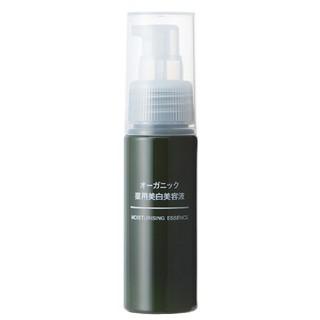 ムジルシリョウヒン(MUJI (無印良品))の無印良品オーガニック薬用美白美容液50ml(美容液)