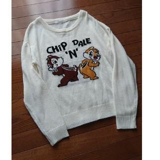 ディズニー(Disney)のチップとデールニット(ニット/セーター)