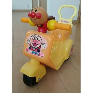 【レア】アンパンマン にこにこスクーター(三輪車/乗り物)
