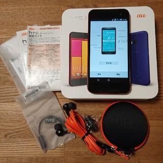 ハリウッドトレーディングカンパニー(HTC)のHTL23 スマートフォン au(スマートフォン本体)