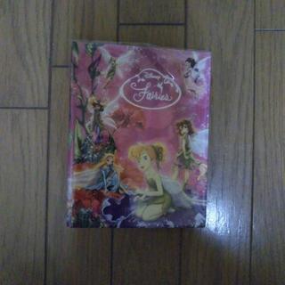 ディズニー(Disney)の新品★ディズニーアルバム(アルバム)