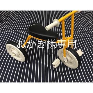 ムジルシリョウヒン(MUJI (無印良品))の値段交渉可能! 無印良品 MUJI 三輪車 美品室内のみ利用 (三輪車)