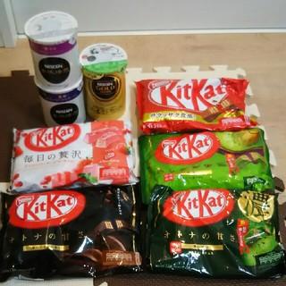 ネスレ(Nestle)のキットカット&コーヒー(菓子/デザート)