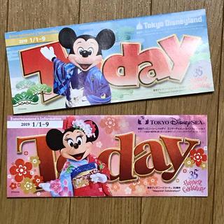 ディズニー(Disney)の【美品】東京 ディズニー リゾート Today 2019(印刷物)