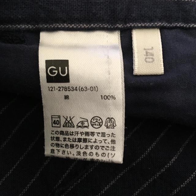 GU(ジーユー)のガウチョ キッズ/ベビー/マタニティのキッズ服 女の子用(90cm~)(パンツ/スパッツ)の商品写真