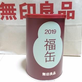 MUJI (無印良品) - 2019年★福缶★無印良品★未開封
