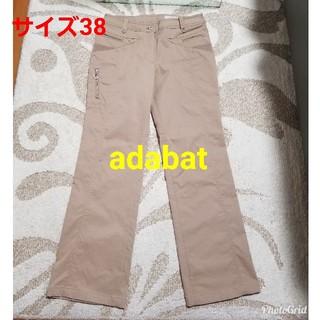 アダバット(adabat)のレディースアダバットゴルフウェアパンツ(ウエア)