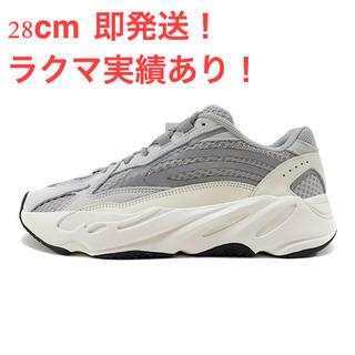 アディダス(adidas)のadidas YEEZY BOOST 700 V2 STATIC 28cm(スニーカー)