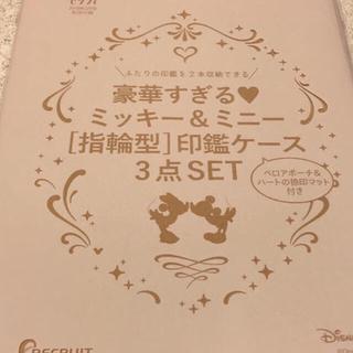 ディズニー(Disney)の【ワンコイン!!】ミッキー&ミニー 指輪型印鑑ケース(印鑑/スタンプ/朱肉)