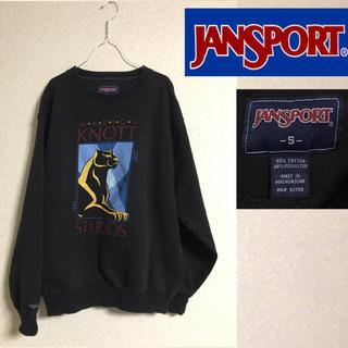 ジャンスポーツ(JANSPORT)の古着 90's JANSPORT スウェット トレーナー S size(スウェット)
